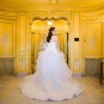 Bride Elevate Photography